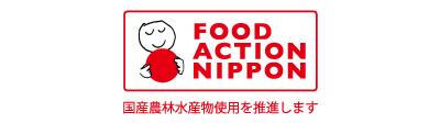 Food Acton
